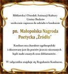 """KONKURS LITERACKI """"MAŁOPOLSKA NAGRODA POETYCKA """"ŹRÓDŁO"""""""
